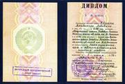 Быстрая помощь в получении допуска СРО для фирм Оренбурга за 7 дней