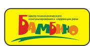 Набор групп коррекции для детей с ЗПР,  ЗРР,  УО