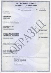 Сертификация автомобилей Евро-4 в Оренбурге