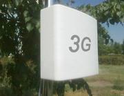 Новинка! Антенна 3G!