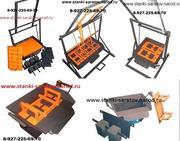 Вибростанки для производства блоков, шлакоблоков