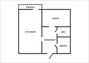 1-комнатная квартира г.Орск Оренбургская область