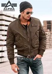 Kуртка спецназа