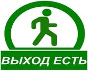 Банкротство физических лиц и индивидуальных предпринимателей по Оренбу